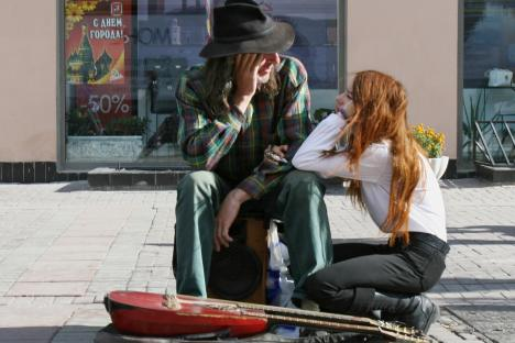A new law may impose some restrictions on street musicians which will prevent them from performing on the streets. Source: ITAR-TASS