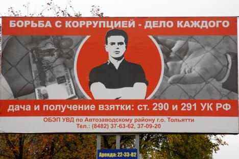 "A street poster saying ""The fight against corruption is everyone's business"". Source: ITAR-TASS"