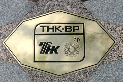 Nuevo revés para BP tras el bloqueo de su socio TNK-BP, AAR, al acuerdo de intercambio de acciones con la multinacional con Rosneft. Foto de Itar-Tass