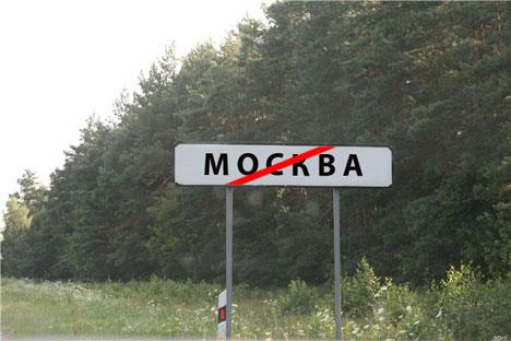 Parece que la candidata mejor situada para convertirse en Moscú-2 va a ser una gran superficie de 144.000 hectáreas situada entre las carreteras de Varsovia y Kíev