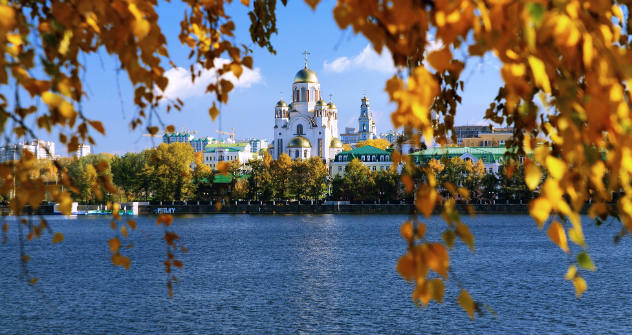 Jekaterinburg. Foto: : Getty Images/Fotobank