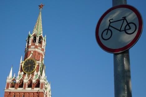 Una serie de itinerarios sobre dos ruedas por la capital. Foto de Itar-Tass