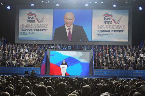 与党「統一ロシア」党大会でプーチン首相=Kremlin.ru撮影