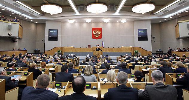 ロシア議会下院=AFP/East News撮影