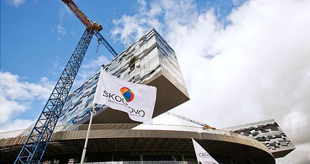 イノベーションセンター 「スコルコボ」=PhotoXPress撮影