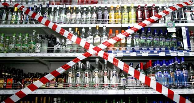 酒類販売の制限=ロシア通信撮影