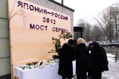 Russland erinnert sich an Tschernobyl und bietete Japan seine Hilfe an.