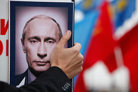 Foto: Reuters/VostockPhoto