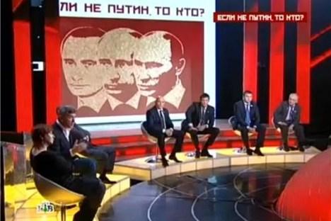 Thema der Sendung: Wenn nicht Putin, dann wer? Foto: NTW