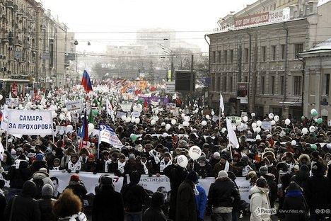 Protestdemo in Moskau.Foto: Artem Sizow/ Ridus