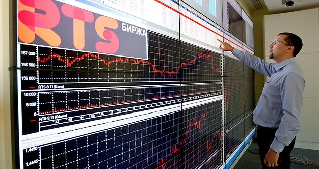 Die unsichere Finanz- und Wirtschaftlage der globalen Welt trägt nicht unbedingt zur Präzisierung der Aussagen bei. Foto: RIA-Novosti