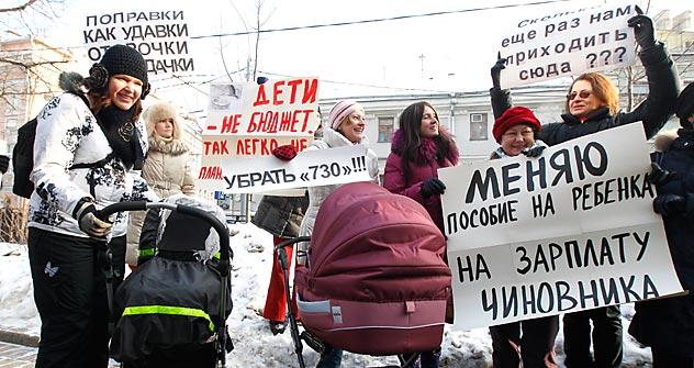 Die meisten Frauen demonstrieren für Kinderechte.  Foto: Ruslan Krivobok_RIAN