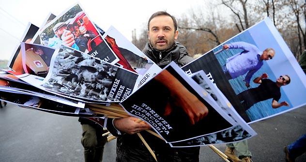 """Ilja Ponomarjow ist Mitglied der Sozialdemokratischen Partei """"Gerechtes Russland"""". Foto: TASS"""