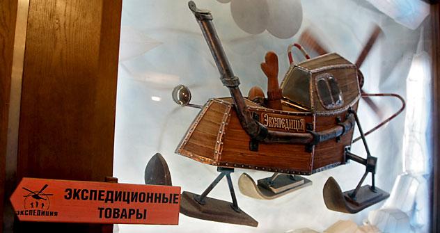 ロシア、ウクライナ、ベラルーシ、カザフスタン、そして外国の国々で、約360店舗が店を開いている。=コメルサント撮影