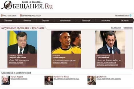 Foto: obeschania.ru