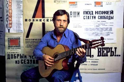 Vladímir Visotski un autor muy popular en la época soviética