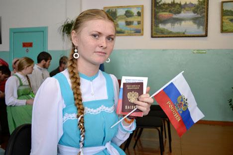 Foto de Rossíyskaya Gazeta