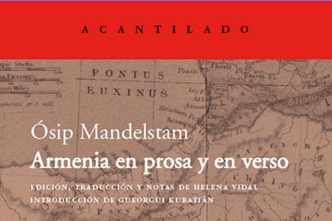 Portada de una de las traducciones de Helena Vidal.