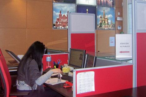 La oficina de Central de Visados Rusos en la avenida de Roma de Barcelona. Foto de Maite Montroi.