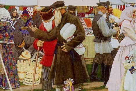 Ilustración del libro de Gumiliov