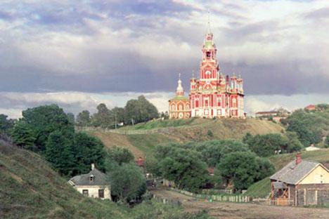 Foto de Serguéi Proskudin-Gorski