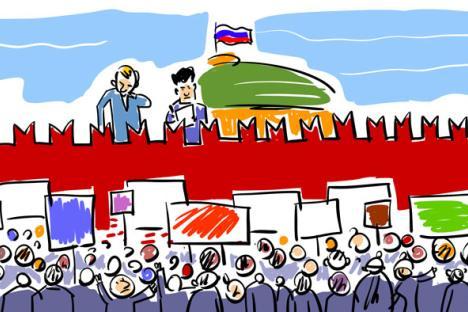 Fonte: Alexey Yorsh