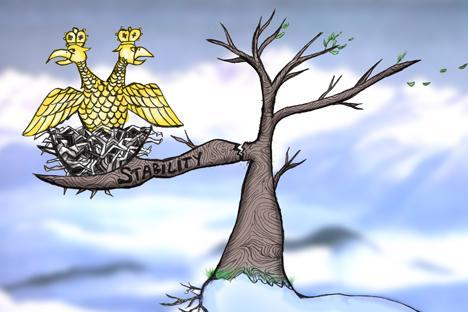 Vignette: Niyaz Karim