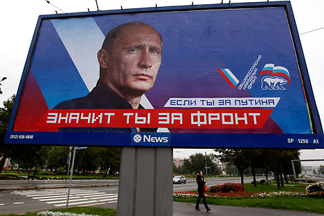 Foto: Reuters / Vostock Photo