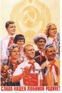 """Manifesta sovietico: """"Lodata sia la nostra amata madre patria"""""""