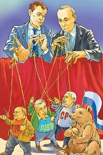 Fumetto Dmitry Divin
