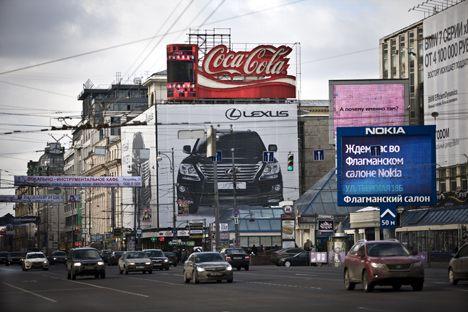 Foto: Alexey Maishev
