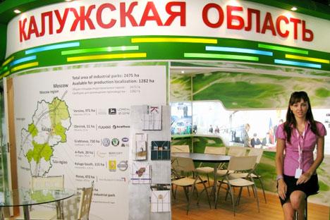 Foto: www.arrko.ru