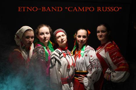 Il gruppo Campo Russo
