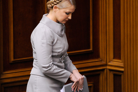 Yulia Tymoshenko (Foto: AP)