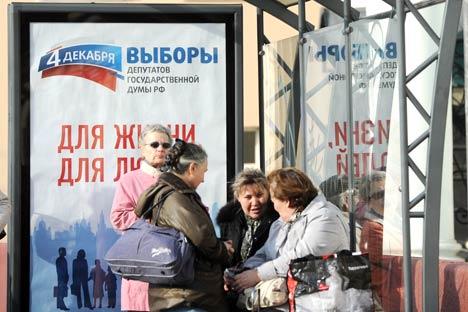 Secondo recenti sondaggi, la maggioranza dei russi è pronta a votare di nuovo per Russia Unita (Foto: Itar-Tass)