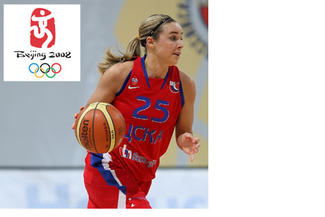 American Becky Hammon, in her CSKA Moscow uniform, will play for Russia's Olympic team in Beijing next month