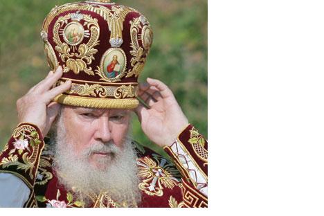 Moscow Patriarch Alexy II