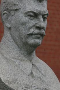 Joseph Stalin's bust