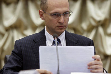 Sergei Kiriyenko, the head of the Russian Federal Atomic Energy Agency (Rosatom)  © RIA Novosti. Alexey Druzhinin