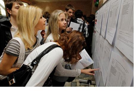 D'ora in poi per essere ammessi all'Università bisognerà superare un testa risposta multipla. Foto di RIA Novosti