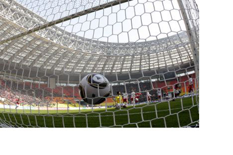 Moscow's Luzhniki Stadium is currently the only one in thecountry that meets all international criteria