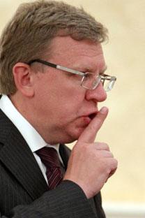 Alexei KudrinSource: Oleg Prasolov/RG
