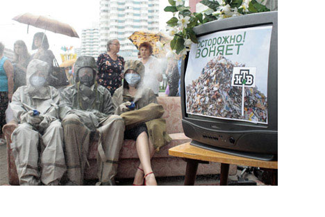 The group Belarusian Youth protest against Russian NTV'sbroadcast in Minsk on July 6.Source: www.brsm.by