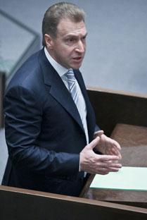 Igor ShuvalovSource: RIA Novosti