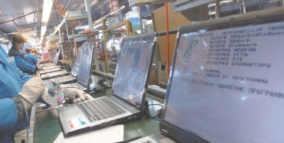 Roverbook laptops on a production line in the Infomash factory in the Ulyanovsk Region