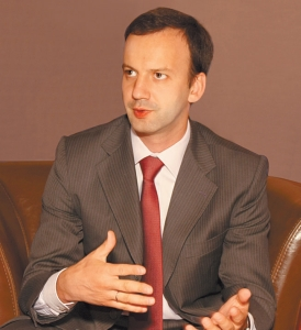 Arkady Dvorkovich: it's about cooperation.