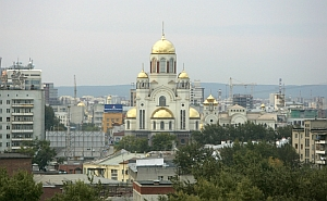 Church in Yekaterinburg