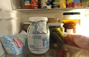 Many Russians still keep their savings in abanka, a jar