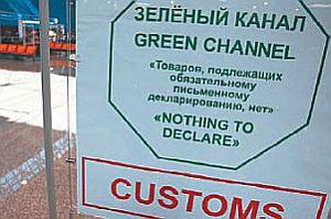 Russia wants to enter the WTO in the format ofa customs union