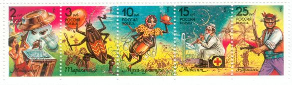 Chukovsky was a much-loved author, and his characters — such as Doctor Aibolit,second from right — have been commemorated in a series of stamps.Source: Wiki Commons